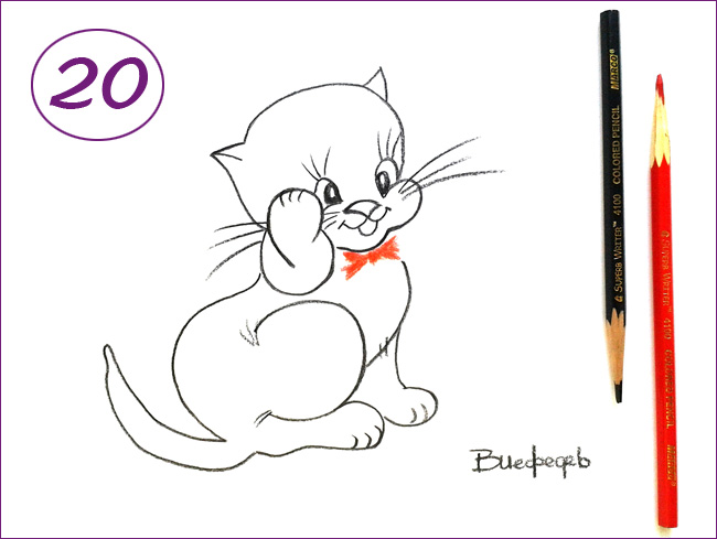 рисунок кота шаг 20