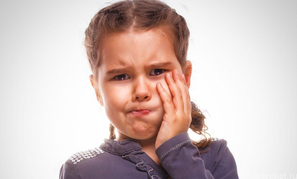 чем обезболить зубную боль у ребенка