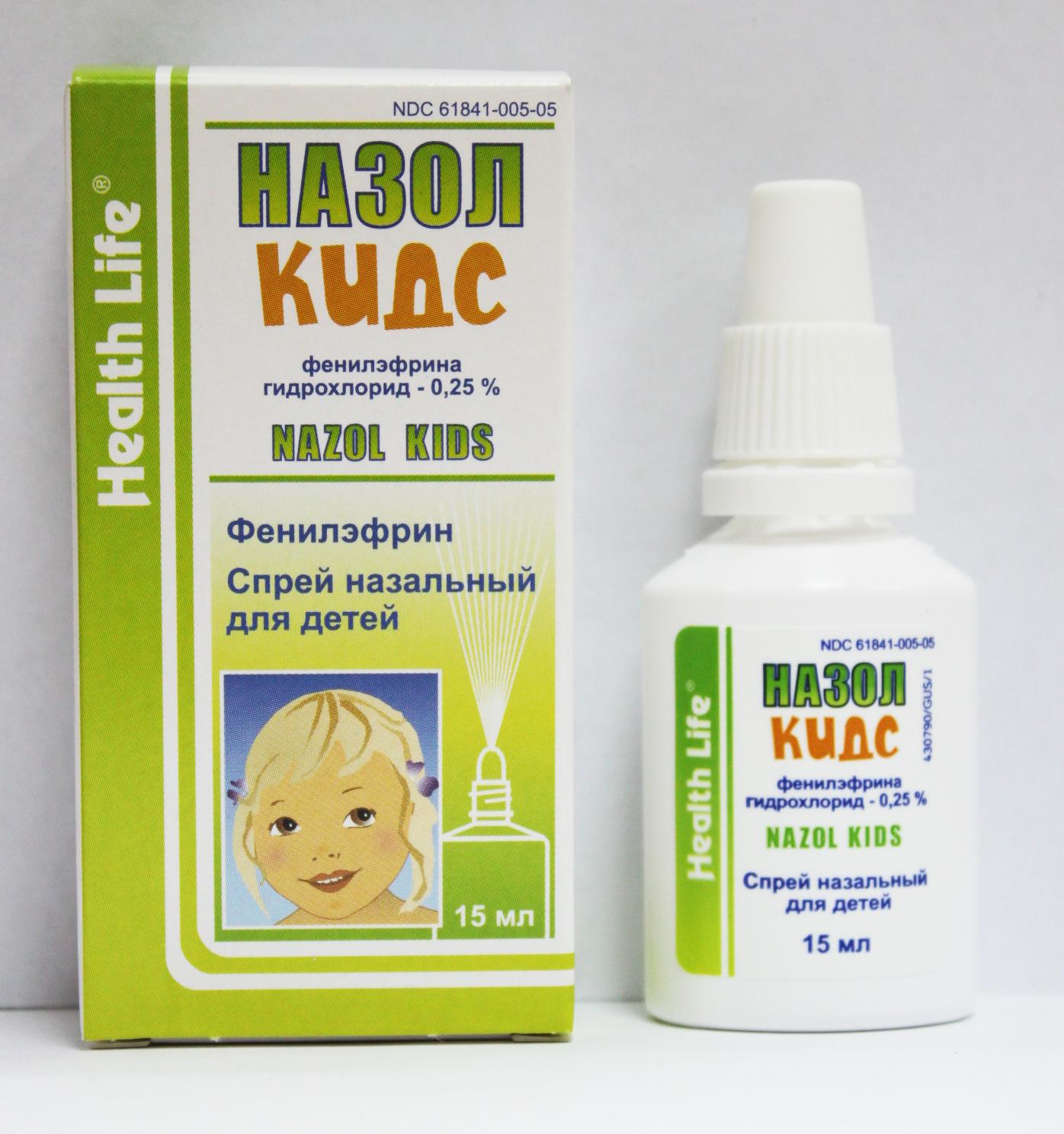 средство от насморка для детей 2 лет