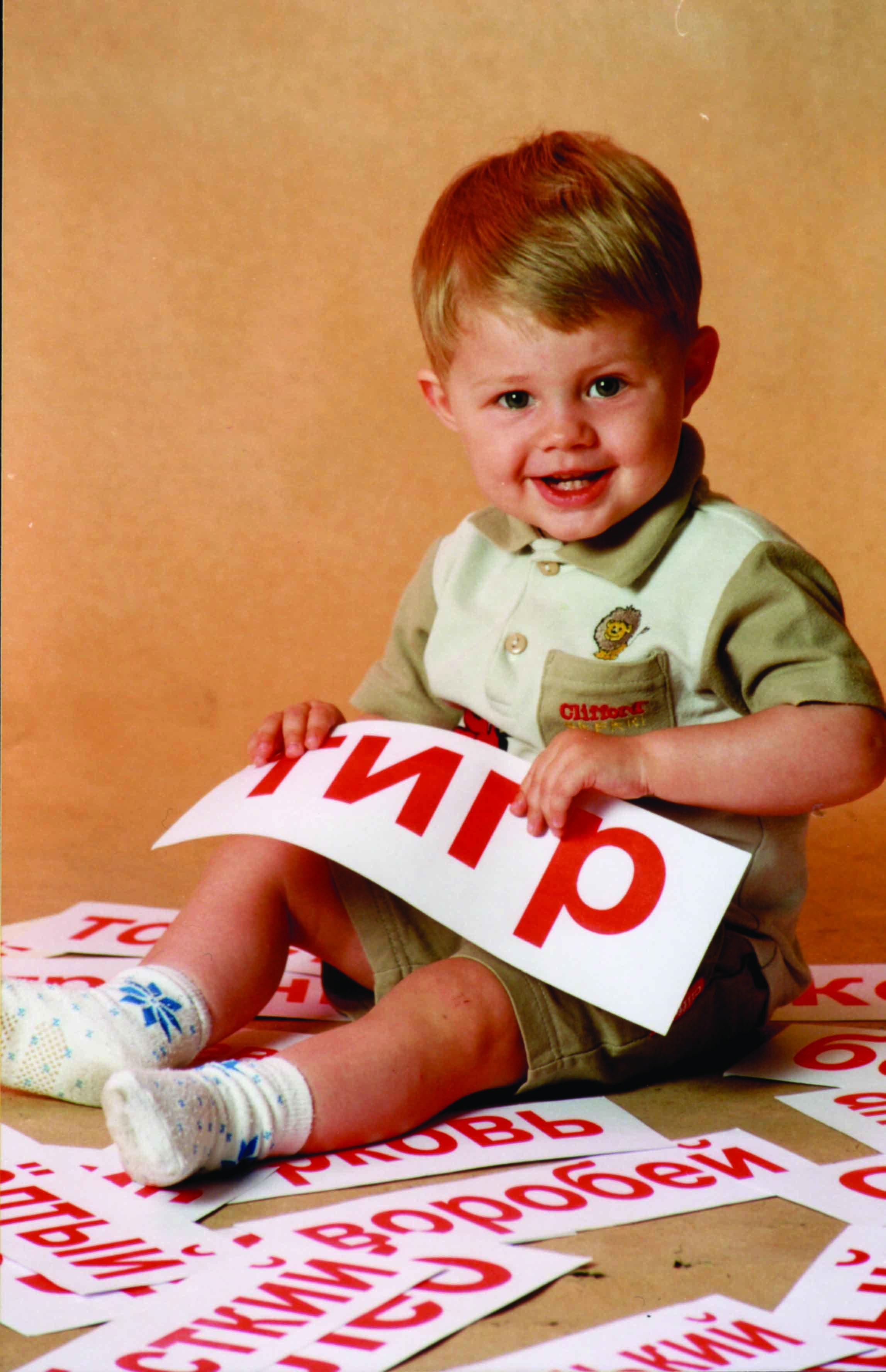 Методика Глена Домана: развивающие карточки для детей