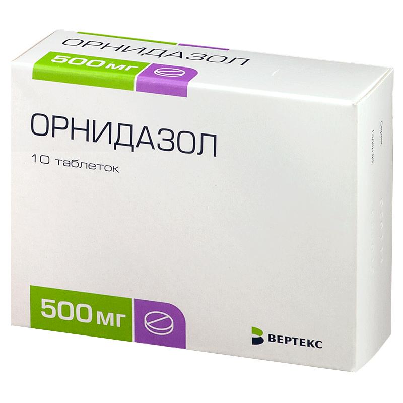 таблетки от лямблий для детей